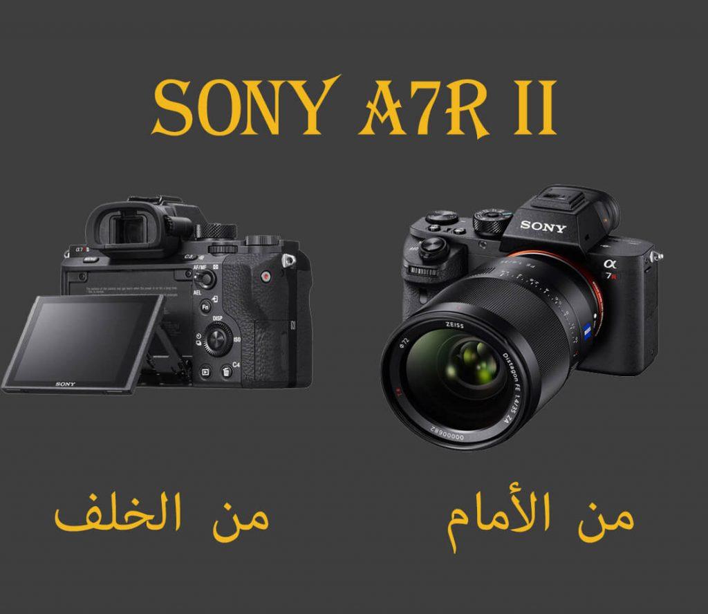 أنواع الات التصوير